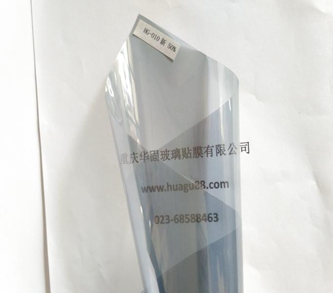 HG-010 50% 新