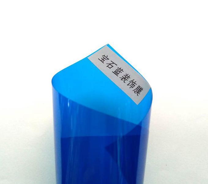 宝石蓝装饰膜