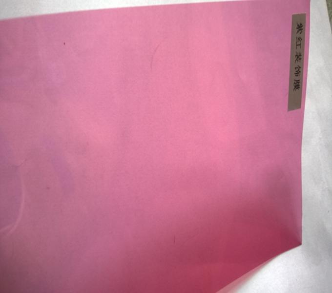 紫红装饰膜